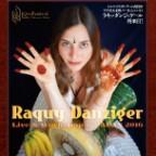 4/15(金)16(土) Raquy Danzigier 来日公演&ワークショップ!!