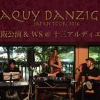 4/23(土)Raquy Danzigier 来日大阪公演
