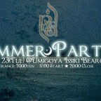 8/23(火)Ruhani Summer Party-海辺の宴-