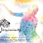 12/10sat 年末ガーラ2016~femininity~