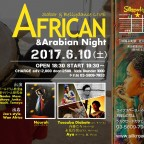 Nourah AFRICAN & Arabian Night 出演 6/10(土)
