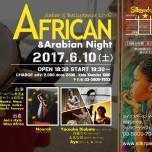 Nourah AFRICAN & Arabian Night 出演 6/10(土)