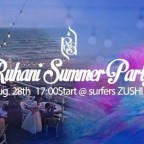 Ruhani Summer Party