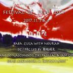 11/3fri ノーラ、ババズーラと共演 FESTIVAL de FRUE