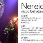 Nereides -jicoo Bellydance Cruise feat. Yoshida Daiki 11/24(Fri)