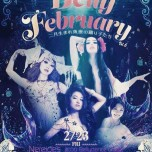 Nereides -Belly February- 2/23(fri)