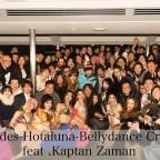 Nereides Bellydance Cruise @ HOTALUNA Feat. Kaptan Zaman DJ set レポート