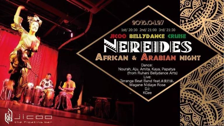 africanarabian