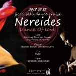 Nereides -Dance of Love- 5/25(fri)