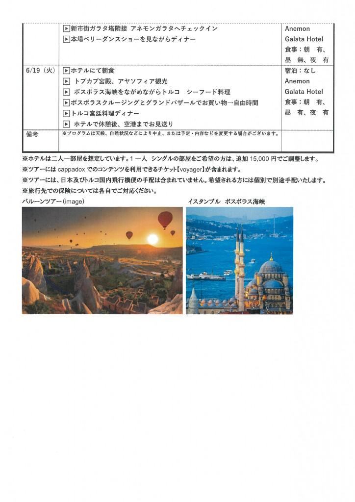 DDE12ACF-AD56-44F6-AE1E-10F0D9BB41C7