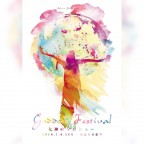 Goddess Festival〜女神のソロショー〜Ruhani Bellydance Arts 7/8(Sun)