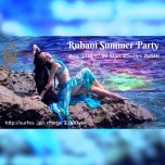 Ruhani Summer Party 2018エントリー受付中です。