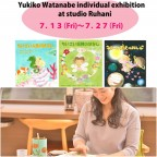 Yukiko Watanabe Individual exhibition at Studio Ruhani 7/13(Fri)-7/27(Fri)