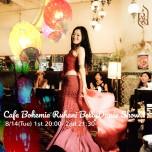 Cafe Bohemia Ruhani BellyDance Show 8/14(Tue)
