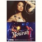 【Nourah出演情報】〜AILARA Presents Special Show〜 10/20(土)