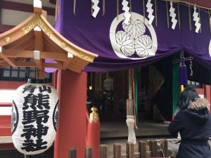 初詣2019_190106_熊野神社01