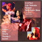 Cafe Bohemia Ruhani BellyDance Show 6/11(Tue)