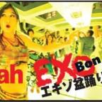 AILARA Presents Special Show Nourah 〜エキゾ盆踊り〜 8/5(mon)