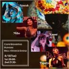 Cafe Bohemia Ruhani BellyDance Show 8/13(Tue)
