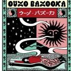 Ouzo Bazookaジャパンツアー