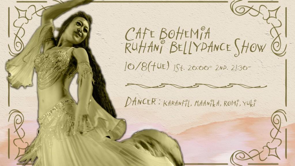bohimia-header10