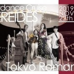 11/22(fri) Nereides jicoo bellydance cruise-Tokyo Romany-