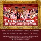11/28(木) 【Cafe BOHEMIA 6th Annversary Party!!】