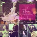 Cafe Bohemia Ruhani BellyDance Show 1/14(Tue)