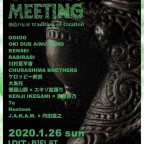 1/26(sun) ONENESS MEETING