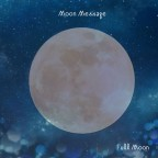ルハニの月読み、9/2(Wed)Ruhani Moon Message