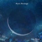 ルハニの月読み、2/12(Fri) Ruhani Moon Message