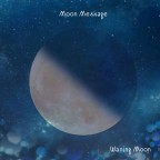 ルハニの月読み、3/6(Sat) Ruhani Moon Message