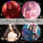 Cafe Bohemia Ruhani BellyDance Show 7/14(Tue)