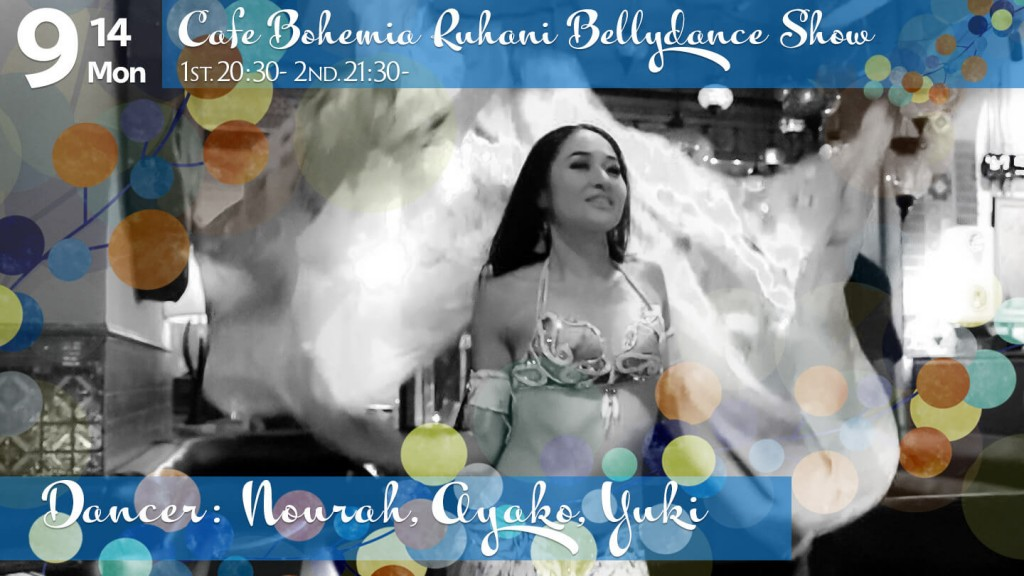 bohimia-header-FBcover_202009