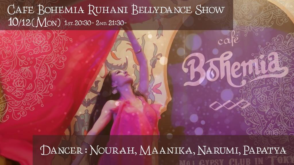 bohimia-header-FBcover_202010