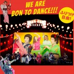 BON DE MUND 盆デマンド オンデマンドで民クルと盆踊り!