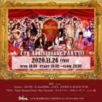 Cafe BOHEMIA 7th Anniversary Party!! 11/26(thu)