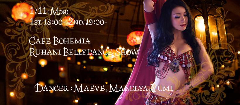 bohimia-FB-event-cover_202101_2
