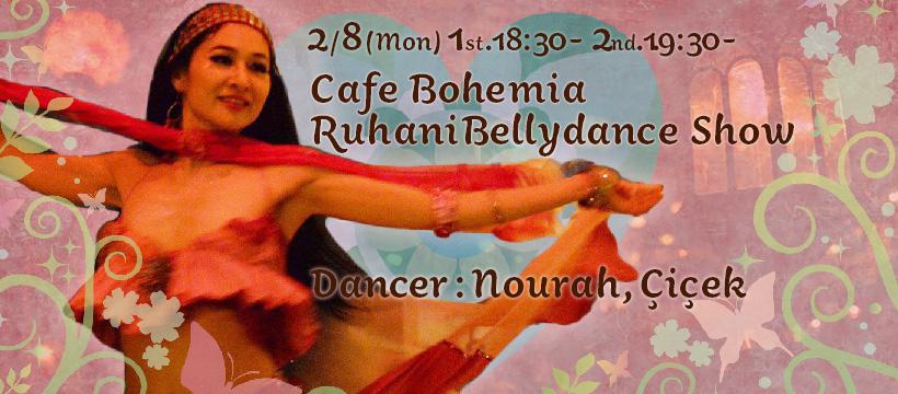 bohimia-FB-event-cover_202102