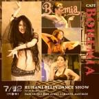 Cafe BOHEMIA Ruhani BellyDance Show 7/12(Mon)