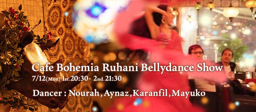 bohimia-FB-event-cover_202107-3