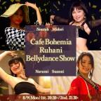 Cafe Bohemia Ruhani BellyDance Show 8/9(Mon)